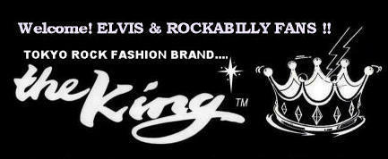 the king ling logo/50s/rockabilly fashion/rock'n'roll/cut9