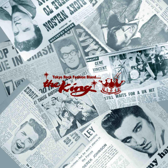 rockabilly fashion