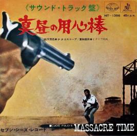 「皆殺し無頼」(66)(ノラ・オルランディ)
